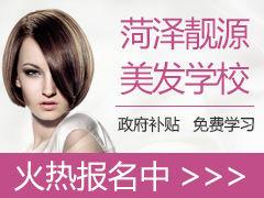 美发 | 发型设计与脸型搭配修饰!